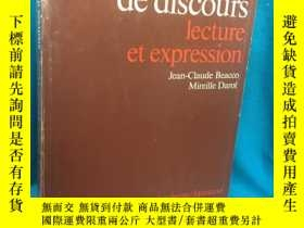 二手書博民逛書店Analyses罕見de discours:lecture et