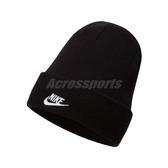 Nike 毛帽 NSW Utility Cuffed Beanie 黑 白 男女款 運動休閒 保暖 【PUMP306】 CI3233-010