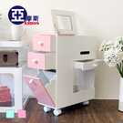 化妝車 化妝櫃【DAA019】蜜糖色多功能收納 化妝桌 Amos