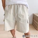 【OBIYUAN】工作短褲 韓系 涼感 寬鬆 素面 拉鍊口袋 五分褲 2色【WA68】