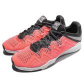 Nike 訓練鞋 Wmns Zoom Condition TR 粉紅 黑銀 白底 女鞋 運動鞋 健身專用 【PUMP306】 852472-600