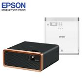 [EPSON]自由視 移動光屏 雷射投影機  EF-100W-B/W