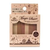 MEKO魔法階梯修容餅05細緻古銅【康是美】