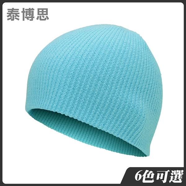 泰博思 素色針織帽 地主帽 水兵帽 針織帽 冬季帽 女帽 男帽 素毛帽【V045】