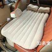 氣墊床 車載充氣床汽車床墊 后排旅行床轎車睡墊通用SUV車內睡覺床氣墊床T 4色