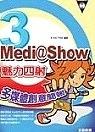 二手書博民逛書店 《Medi@show魅力四射:多媒體簡報展(附光碟)》 R2Y ISBN:9861253408│DIGITA