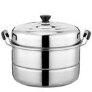 蒸鍋 加厚不銹鋼蒸鍋小湯鍋家用雙層蒸饅頭電磁爐煤氣爐通用24-34cm 晶彩 99免運