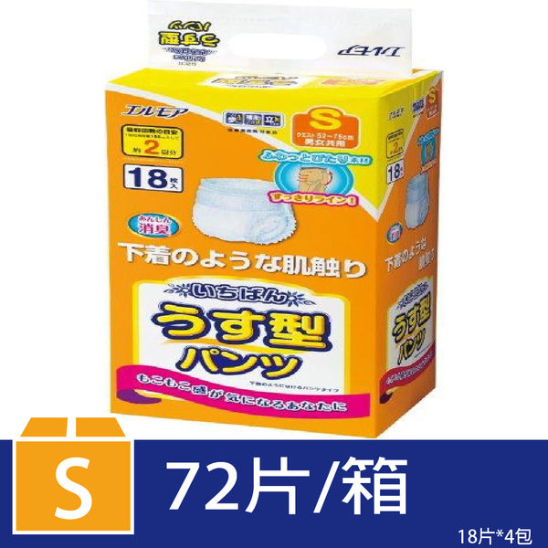 免運 日本一番 尿布 成人活力褲-S號(18片*4包/箱)