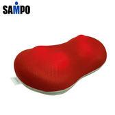 【聲寶SAMPO】紓壓按摩墊 ME-D1306EL
