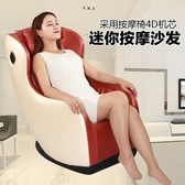 小型按摩椅電動全自動多功能按摩器贈送變壓器TW【快速出貨】