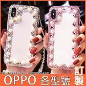 OPPO Reno6 pro A74 A53 A73 A72 Reno5 2Z Find X3 A91 珍珠水晶 手機殼 水鑽殼 訂製