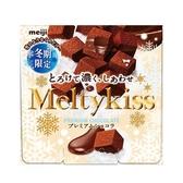 明治MELTYKISS奶油巧克力60g【愛買】