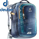 Deuter 80424_深藍/咖啡 32L電腦旅遊後背包Gigant 登山背包 東山戶外