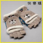 兒童棉手套 兒童五指加絨保暖公主兔毛寶寶翻蓋手套