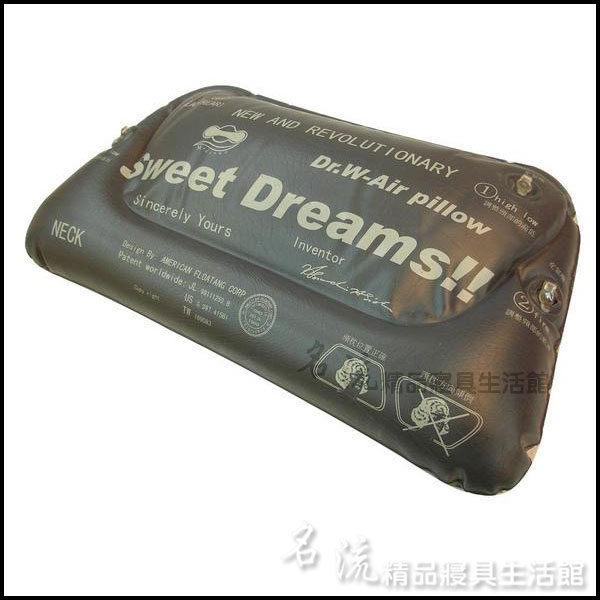 【Jenny Silk名床】博士健康活枕.全球可調整高低.軟硬功能.買一送一