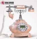 幸福居*好心藝仿古電話機座機家用 固定電話座機 時尚創意雅致玫瑰電話機(首圖款)