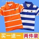 男童襯衫童裝夏季男童短袖t恤純棉兒童條紋翻領Polo衫中大童半袖T恤衫上衣 快速出貨