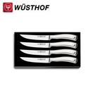 《WUSTHOF》德國三叉牌CULINAR 4件牛排刀組 (牛排刀*4)