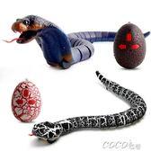 貓咪玩具 無線遙控蛇貓玩具老鼠逗貓老鼠貓咪旋轉電動毛絨寵物玩具  coco衣巷