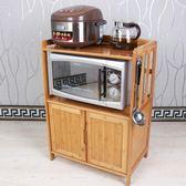 楠竹微波爐架廚房置物架烤箱架電器層架帶門儲物櫃收納實木架QM 美芭