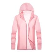 夏季防曬衣服女長袖超薄透氣防紫外線速乾冰絲外套男輕薄款防曬衫