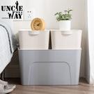 小尺寸|日系收納盒(含蓋子)【H0255】收納箱 置物箱 整理箱 分隔盒 桌面收納 防塵箱