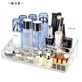 歐邦克桌面化妝品收納盒整理盒梳妝臺透明護膚品置物架口紅收納盒【櫻花本鋪】