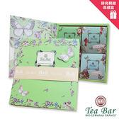 【B&G 德國農莊 Tea Bar】午後花香蝴蝶禮盒