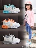 運動鞋兒童運動鞋2021秋季新款透氣網面女童鞋小白鞋男童潮鞋女童老爹鞋 小天使
