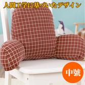 靠枕 人體工學設計3D立體靠枕-中 抱枕 孕婦 枕頭 汽車座椅  住宿用品 寢具【ZMW020】收納女王