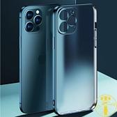 蘋果12手機殼iPhone12ProMax磨砂透明Mini超薄防摔軟殼【雲木雜貨】