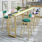 吧台桌 鐵藝實木吧台桌椅組合家用長桌酒吧高腳桌咖啡廳桌子靠墻吧台吧椅 mks韓菲兒