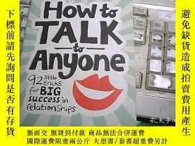 二手書博民逛書店How罕見to TALK to Anyone如何與任何人交談Y2