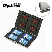 【88折+免運費】DigiStone 16片裝多功能雙層記憶卡收納盒(8SD+8TF)-銀X1P【不鏽鋼外殼】【雙層EVA設計】