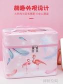 2020新款便攜化妝包風超火女手提收納盒品大容量箱lolita網紅 韓語空間