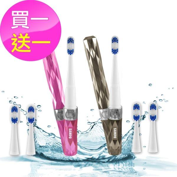 (買一送一)聲寶 晶鑽音波震動牙刷(共附刷頭10入)TB-Z1309L 鐵灰+桃紅