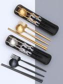 年終大促 304不銹鋼筷子勺子套裝創意學生可愛筷盒子網紅便攜餐具三件套裝