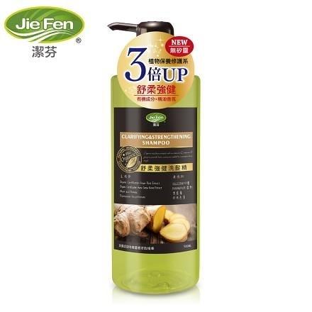 【南紡購物中心】【Jie Fen潔芬】舒柔強健洗髮精 500ml 添加歐盟認證有機成分