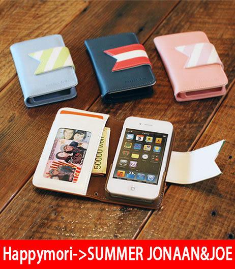 【韓國正品原裝 Happymori】※Reason Ave※ 側開手機皮套適用iphone4s/4  SAMSUNG Galaxy S2 i9100