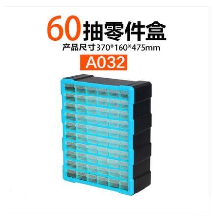 樂高零件盒螺絲分類抽屜式元件盒機器人配件收納盒整理箱 igo免運