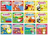 【巧育文化】幼兒基礎學習習作系列12 本←貼紙書寶寶貼紙親子繪本塗鴉毯地板貼點讀筆