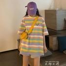 2020年韓版夏季新款條紋短袖寬鬆t恤女...