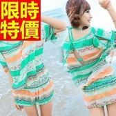 泳衣(三件式)-比基尼-音樂祭戲水沙灘必備爆乳知性2色54g204[時尚巴黎]
