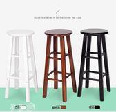 吧台椅 實木吧椅 黑白巴凳橡木梯凳 高腳吧凳 實木凳子復古酒吧椅時尚凳
