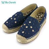 ★新品上市★【Bo Derek】星星鉚釘單寧休閒鞋-深藍