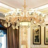 歐式客廳吊燈奢華大氣復式樓餐廳臥室鋅合金玉石蠟燭水晶別墅燈具 220vNMS漾美眉韓衣