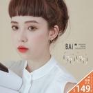 耳環 兩種戴法!C型耳扣感金屬珍珠耳飾-BAi白媽媽【306086】