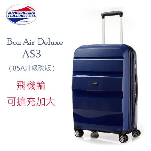 [佑昇]特價 AMERICAN TOURISTER美國旅行者24吋行李箱85A升級版Bon Air Deluxe AS3飛機輪可擴充