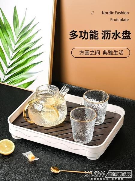 廚房水杯茶杯雙層瀝水盤杯子瀝水托盤長方型家用客廳水果茶盤塑料 『新佰數位屋』