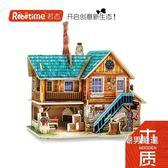 降價最後兩天-立體拼圖3d立體拼圖益智模型世界風情木質diy小屋成人兒童玩具積木24色